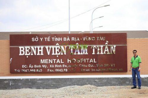 man-sao-la-tai-tphcm[1]